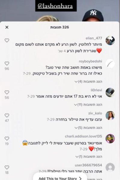 WhatsApp Image 2020-10-18 at 14.19.09 (3)